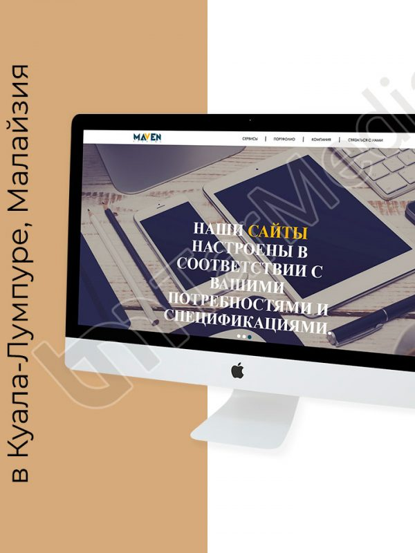 Вывод сайта в ТОП по электротоварам в Днепре