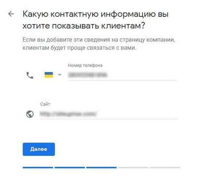 Как присвоить регион сайту в Гугл и Яндекс